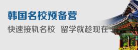 【草mei视频zaixianguan看xia载_草mei视频色ban_草meiapp色ban国际】韩国高校排行榜